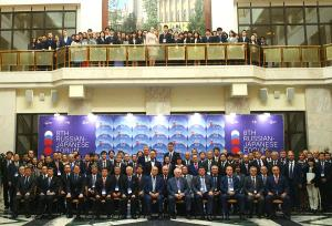 VIII Форум ректоров России и Японии в Москве: результаты и перспективы сотрудничества